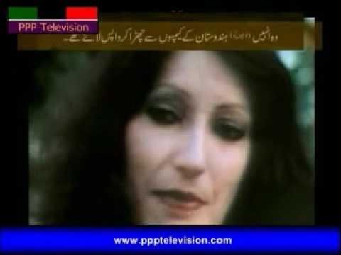 The Real Pakistan II (Documentary) (4 of 5) The legacy of Zulfiqar Ali Bhutto