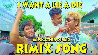 Gana Apelow New Chennai Gana Song I Want A Lie A Die Maima Azhaga Vaippa Mai REMIX SONG