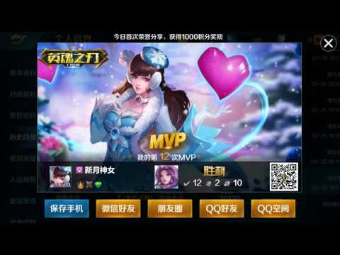 HEROES EVOLVED MOBILE - HACK YOUR ENEMIES BRAIN WITH LUNARIA