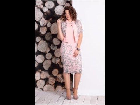 Комплект: платье и жакет . Фирма : Мублиз. Номер модели: 339 (цвет персик).