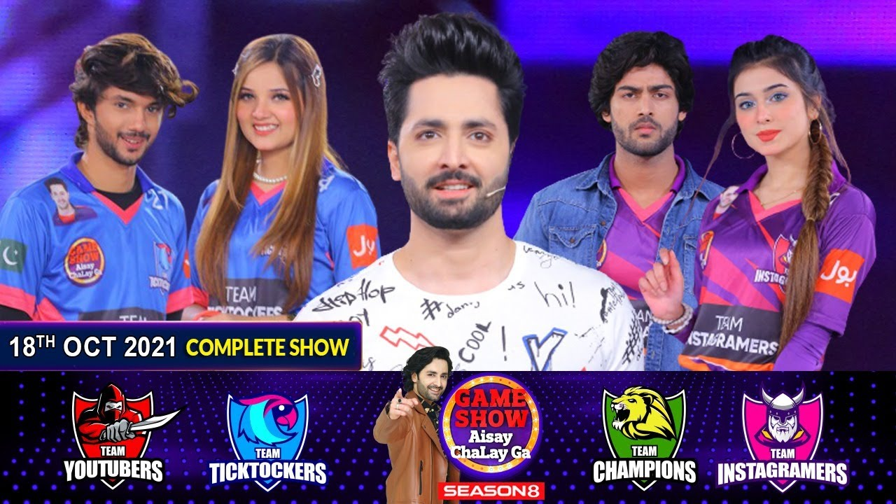 Download Game Show Aisay Chalay Ga Season 8 | Danish Taimoor Show | 18th October 2021 | Complete Show