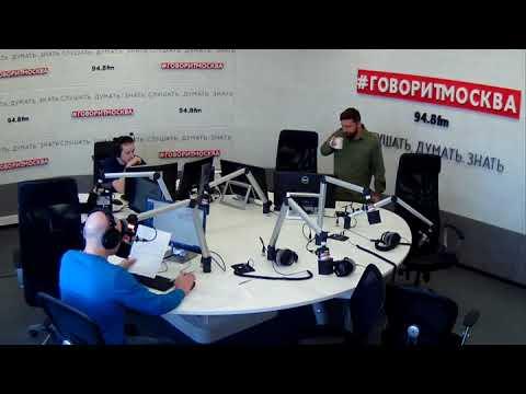 Смотреть фото Новости 13 февраля 2018 года на 14:00 на Говорит Москва новости россия москва