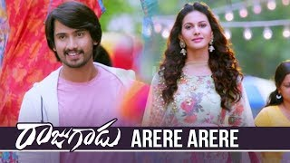Rajugadu Movie Video Songs | Arere Arere Video Song |  Raj Tarun, Amyra Dastur