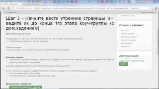 Онлайн-тренинг «Стройнеем вместе!», неделя 4, урок 6, автор – Оксана Старкова