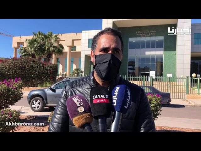 ابن المرأة الحديدية المتهمة باختلاس الملايير، يفجر حقائق صادمة من أمام محكمة الإستئناف بأكادير