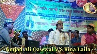Amjad Ali Qawwal & Rina Laila ~Chanchal,Malda ~ Contact_9932669016