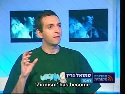 Antithesis Interview on Tel Aviv Local News