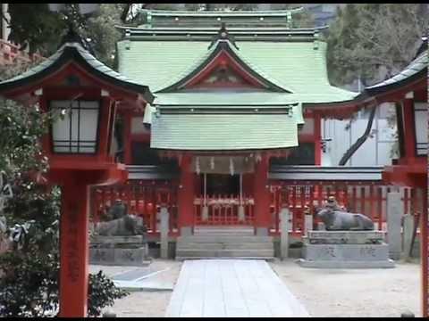 Fukuoka Suikyo Tenmangu Shrine ☆ 福岡水鏡天満宮 ☆ Japan As It Truly Is