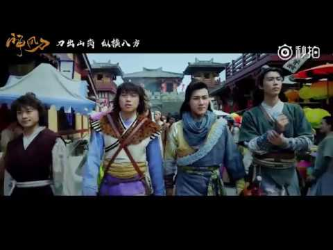 Trailer Thần Phong Đao