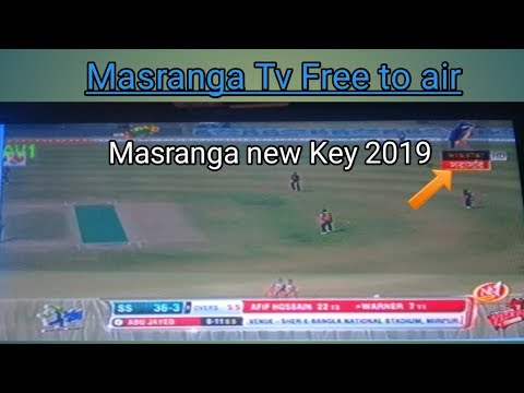 Masranga TV HD Fta Working 2019 - Bangla TV