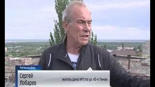 «Вести Дон»24.05.17 (выпуск20:45)