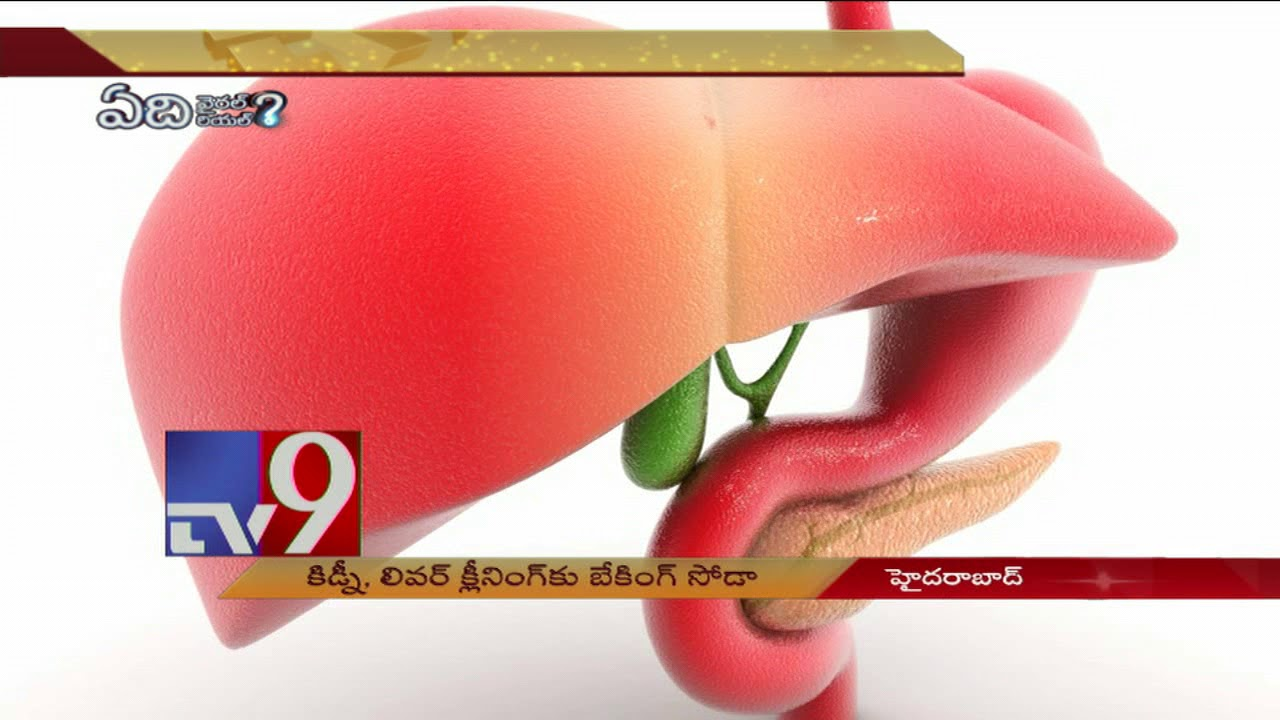 Baking Soda with Lemon juice can cure Kidney, Liver problems? - TV9