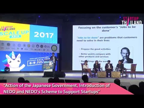 Action of the Japanese Government, Introduction of NEDO and NEDO's Scheme to Support Startups