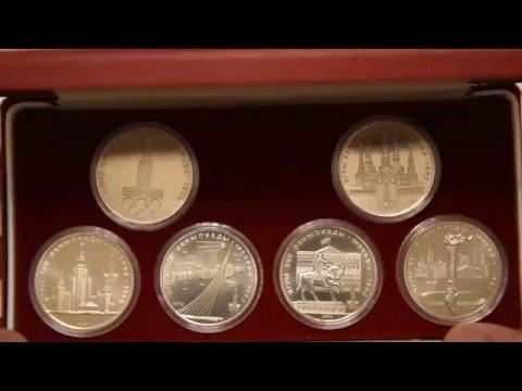 Набор монет 1 рубль СССР 22 олимпийские игры в Москве 1980 г./Обзор и стоимость