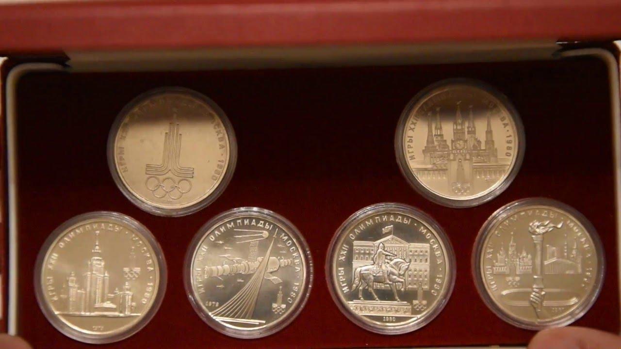 Олимпийский рубль 1980 года стоимость сейчас 10 croszy 1969 года цена чехословакия