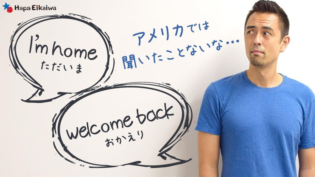 ありがとう 英語 ご ざいました 視聴 ご