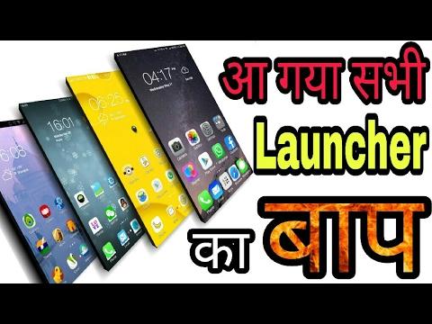 Multi launcher app, amazing multi themes using one app