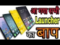 Android Launcher | Launcher Themes | 3D Launcher | Android 3D Launcher by itech