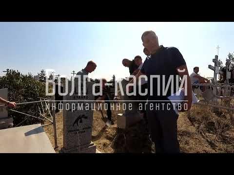 Скандал на кладбище Верхняя Ельшанка