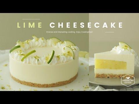 노오븐~ღ•͈ᴗ•͈ღ 라임 치즈케이크 만들기 : No-Bake Lime Cheesecake Recipe - Cooking Tree 쿠킹트리*Cooking ASMR