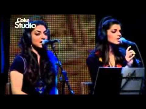 Alif Allah  Jugni  Arif Lohar   Meesha - Coke Studio - [www.Pakmediaonline.com].wmv