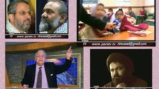 IRAN, حسين فرجي « رويدادهاي ايران »؛