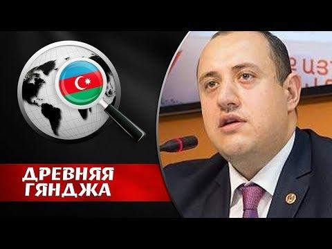 Армяне ужасно боятся однажды проснутся и узнать, что Карабах теперь азербайджанский. Мигран Акопян