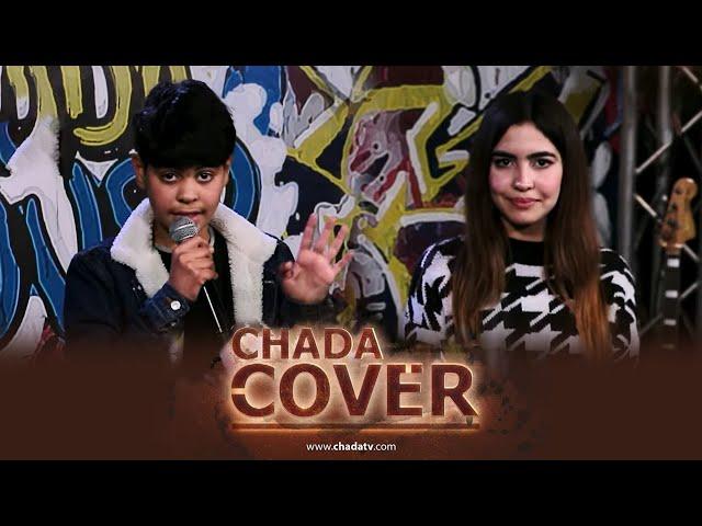 CHADA COVER : ZAKIA et HAMZA CHATBI