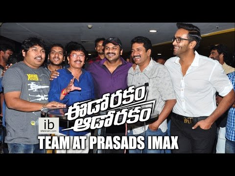 Eedo Rakam Aado Rakam movie team at Prasads Imax - idlebrain.com