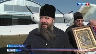 Митрополит Серафим на самолете облетел регион с молитвой от коронавируса