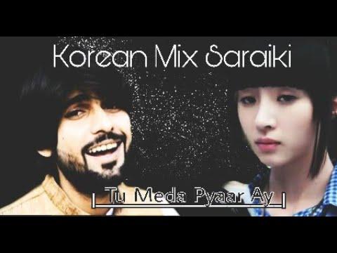 Download Mera Pyaar Tu Ay |Korean Mix| Zeeshan Rokhri Saraiki song