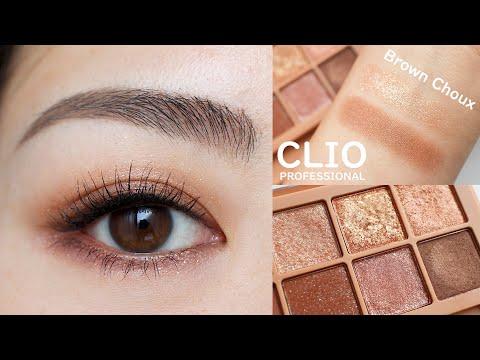 【🔰アイメイク】Clioの人気パレットで立体グラデの作り方🤓    簡単アイメイク#2