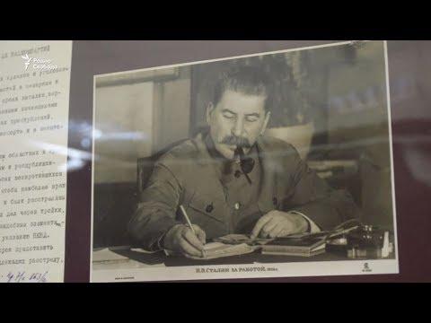 Видео: Сталин: тиран и эстет