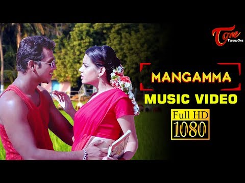 Mangamma  Official Music Video  Rahul Sipligunj
