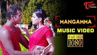MANGAMMA | Official Music Video | Rahul Sipligunj