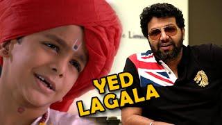 Avadhoot Gupte Exclusive on Deva Tujhya Navacha - Ek Taraa Marathi Movie
