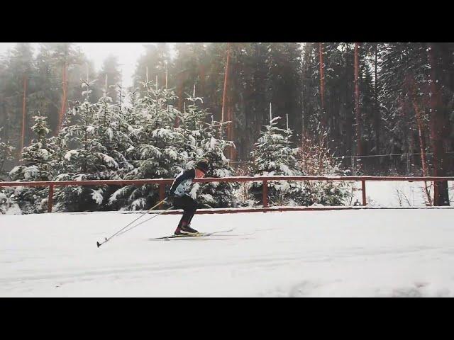 Lyžuj Lesy 2020: Nové Město na Moravě
