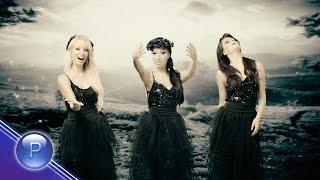 Трио Сопрано & Устата - Усещам те