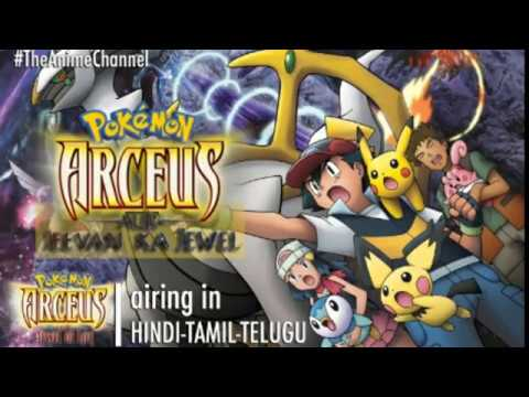 Pokemon Arceus And The Jewel Of Life Review And Discussion Youtube