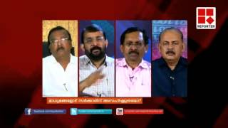 LDF stages walkout over alleged attack on media;Editor's Hour