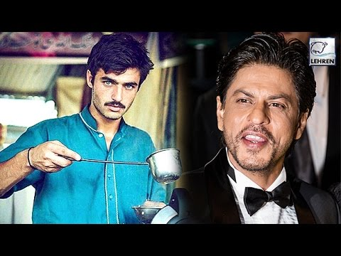 Shahrukh Khan REACTS To Handsome Chaiwala's Comment | LehrenTV
