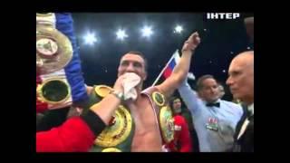 Бой Кличко Поветкин (нокаут в 7 раунде) HD(В СК «Олимпийский» закончился поединок между обладателем титулов IBF, WBA и WBO Владимиром Кличко и его российс..., 2013-10-06T01:15:07.000Z)
