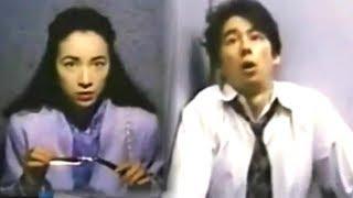 映画『怖がる人々』オムニバス第一話・箱の中 (1994年) 【出演】真田広...
