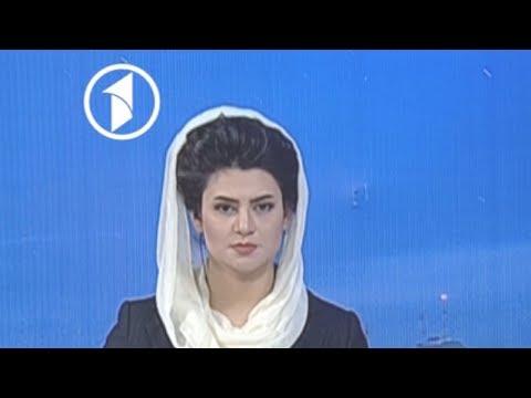 Afghanistan Dari News 12.12.2017  خبرهای افغانستان