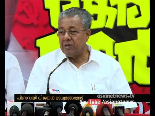 Pinarayi Vijayan flays Vellapally Natesan's Political Party BDJS