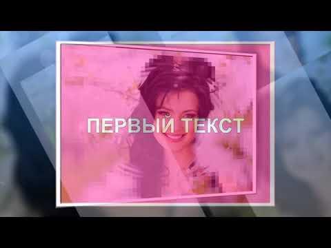 Спецэффекты для слайд-шоу - коллекция шаблонов