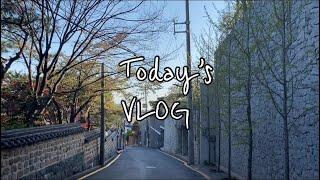 [Vlog] 겟레디위드미(Get ready with m…