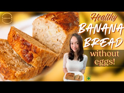 easily-make-healthy-banana-bread-without-eggs-|-卵を使わないバナナブレッドの作り方-|-low-sugar-low-fat-pound-cake