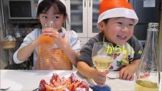 仮面ライダー鎧武(ガイム)シャンメリー アップル味/KAMEN-RIDER-GAIMU Chanmery apple taste thumbnail