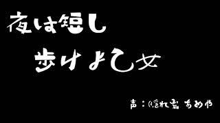 BGM ・モモカのピアノ(Hagall「http://hagall.hacca.jp/」) ・風変わりな魔女の店(Hagall) ・木蔭の円舞曲(Hagall) ・うさぎ紳士(H/MIX GALLERY「http://www.hm...
